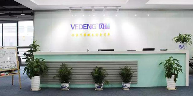 Yuwell and VEDENG have reached strategic cooperation to comprehensively promote the quality upgrading of primary medical market!